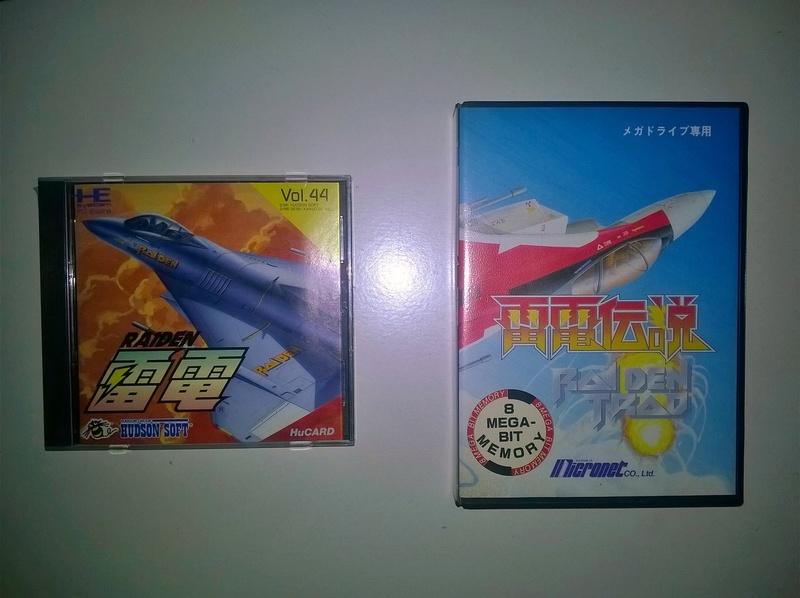 Let's compare :  RAIDEN ! Megadrive VS PC Engine Wp_20118