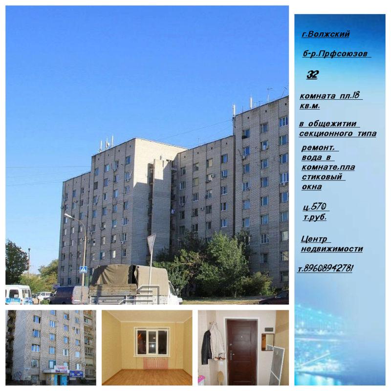 комната в общежитии секционного типа пл.18 кв.м. -e_eao11