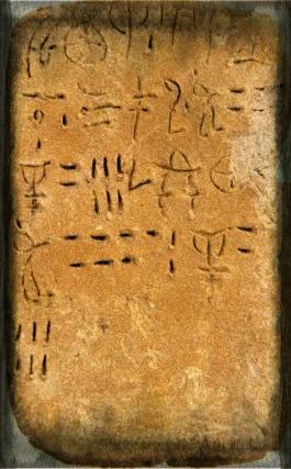 [Archive Classifié] Les Tablettes d'Illic. 737a1-10