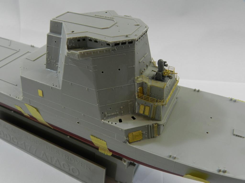 JMSDF DDG-177 ATAGO Trumpeter 1/350 Dscn2534
