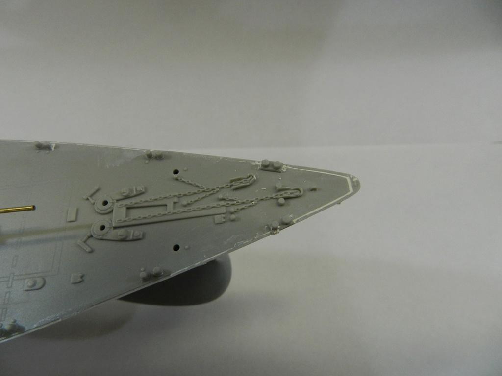 JMSDF DDG-177 ATAGO Trumpeter 1/350 Dscn2539