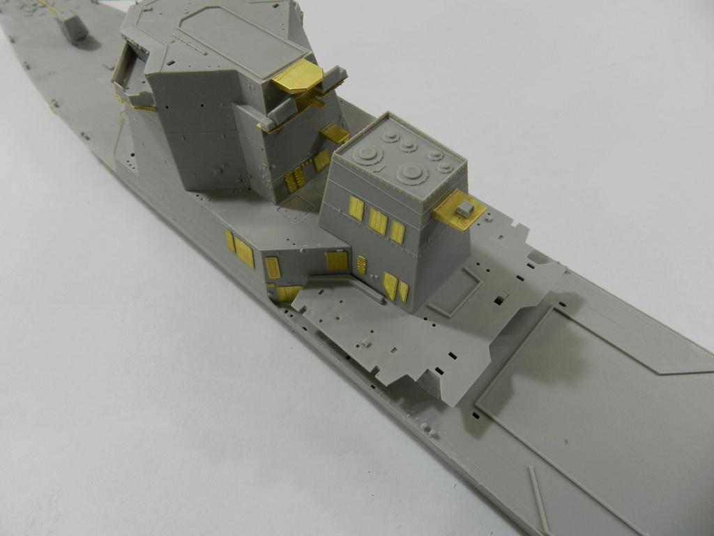JMSDF DDG-177 ATAGO Trumpeter 1/350 Dscn2541