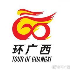 Tour de Guangxi Logo1510