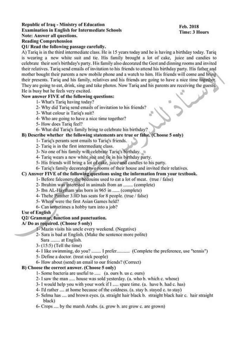 الاجوبة النموذجية لمادة الانكليزي للامتحانات التمهيدية لسنة 2018 للصف الثالث المتوسط A11