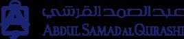 وظائف شاغرة  لدى شركة عبد الصمد القرشي Asqlog10