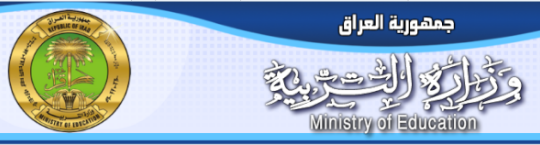اخر أخبار التعيينات في وزارة التربية 2021 - متى تطلق تعيينات وزارة التربية Cs10