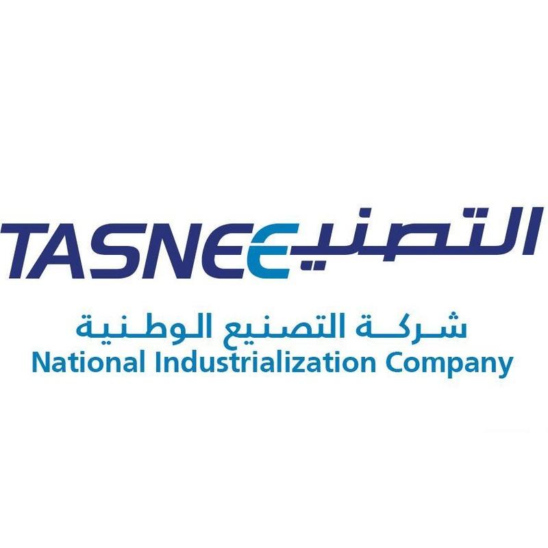 وظائف إدارية في شركة التصنيع الوطنية Qq11