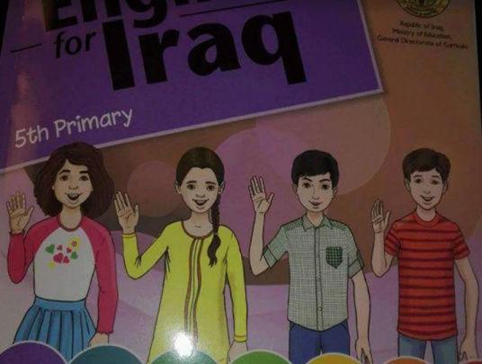 كتاب اللغة الأنكليزية المنهج الجديد للصف الخامس الأبتدائي 2018 Zd10