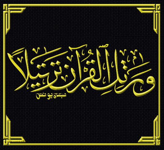 كل عام وانتم بخير رمضان كريم Uo11