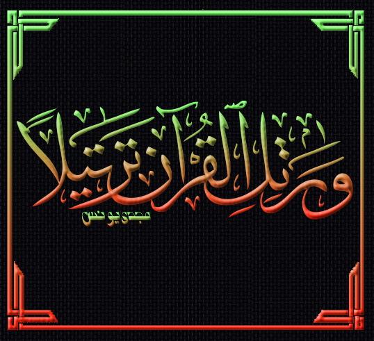 كل عام وانتم بخير رمضان كريم Uo210