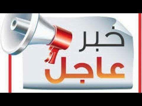 جبهة تطهير الاتحاد العام للعمال الجزائريين     29694510