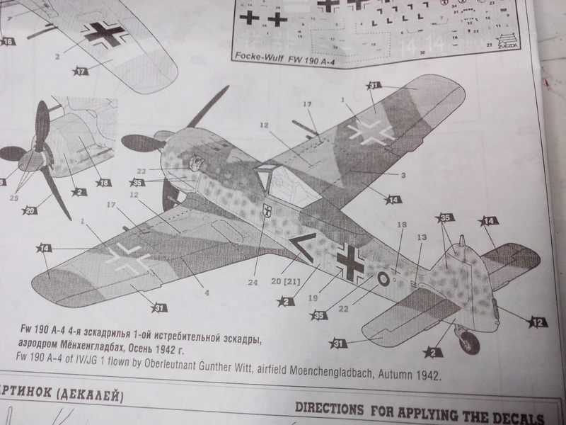 FW-190 A4 (ZVEZDA) Img_2107
