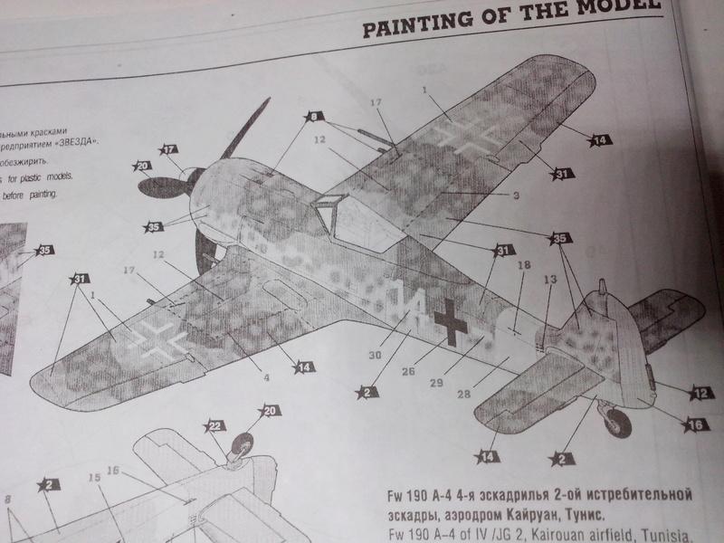 FW-190 A4 (ZVEZDA) Img_2110