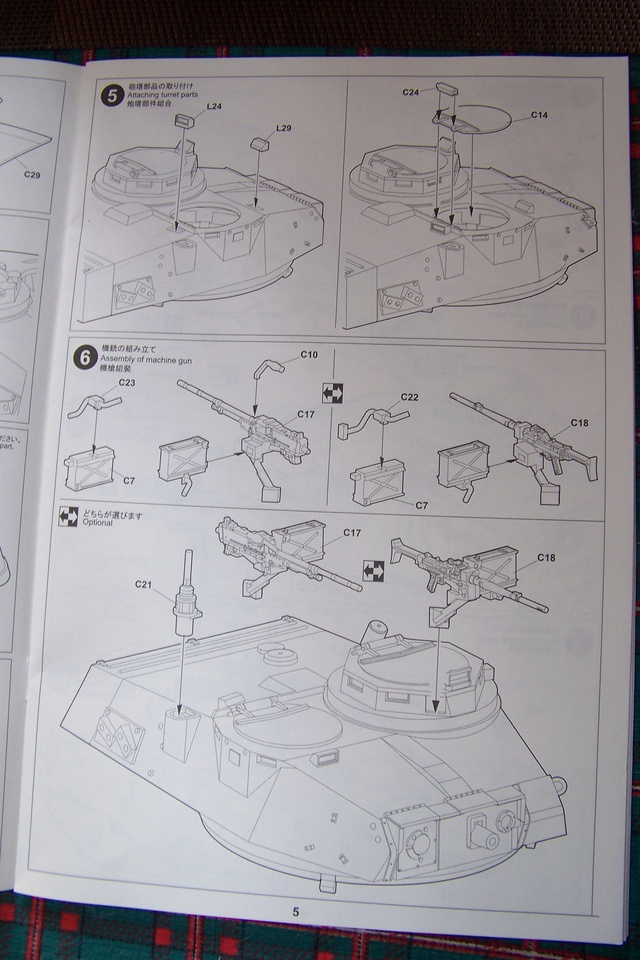 ouvre Boite ERC 90 F1 Lynx 2501210