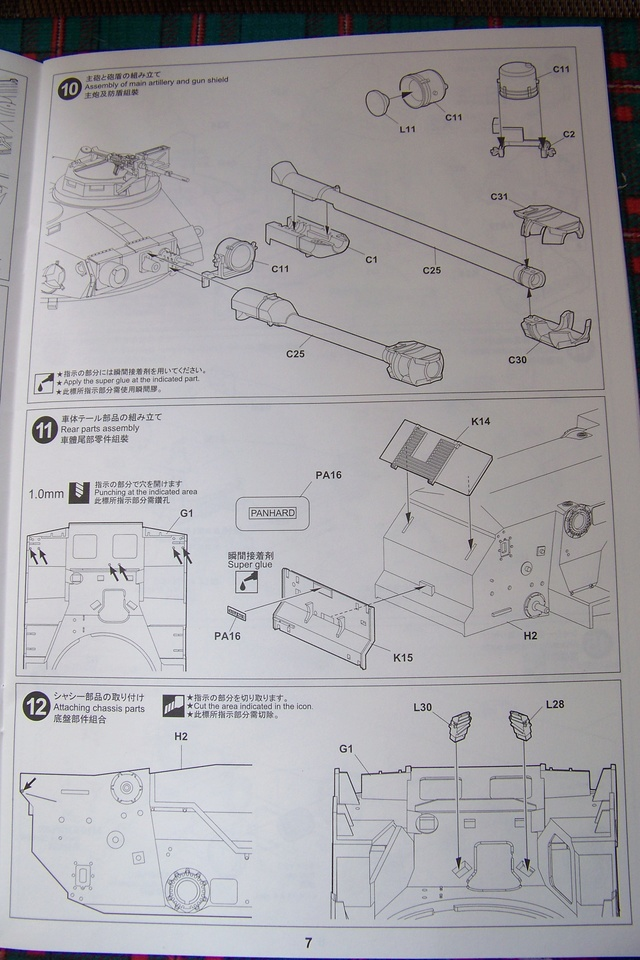 ouvre Boite ERC 90 F1 Lynx 2503210