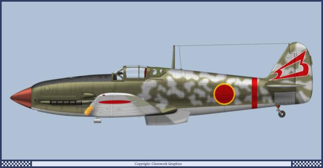 "Kawasaki Ki 61 Tei "" Hien"" ou Tony 1/48 (Fini ) 65_28_10"