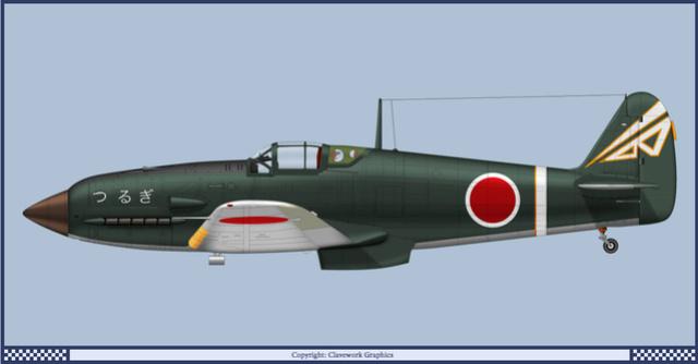 "Kawasaki Ki 61 Tei "" Hien"" ou Tony 1/48 (Fini ) 65_3_b10"