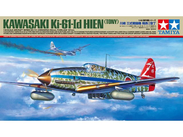 "Kawasaki Ki 61 Tei "" Hien"" ou Tony 1/48 (Fini ) Packag10"