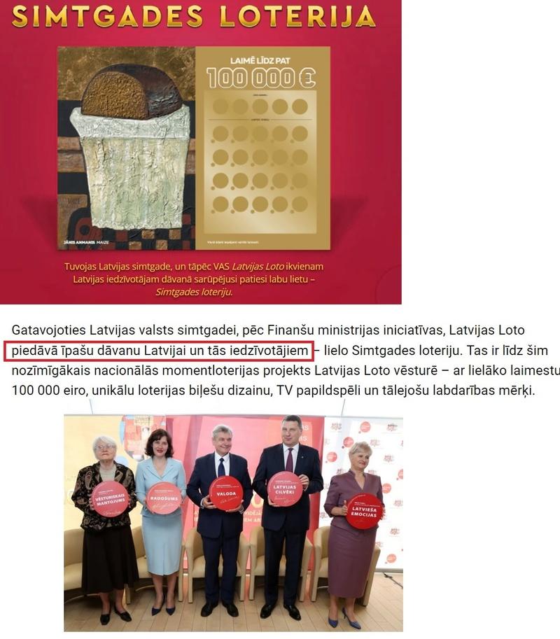 Darbības, kas Latvijas attīstību gremdē un pazemo! - Page 6 Azarts12