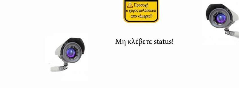 Camera facebook cover 11010