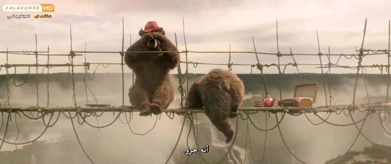 حصريا فيلم الاينمي والمغامرة والكوميدي المنتظر Paddington 2 (2017) 720p BluRay مترجم بنسخة البلوري 157