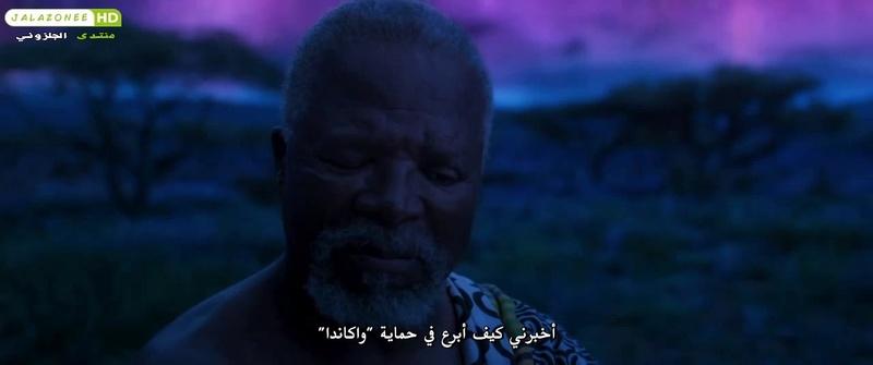 حصريا فيلم الاكشن والمغامرة والخيال المنتظر Black Panther (2018) 720p BluRay مترجم بنسخة البلوري 488
