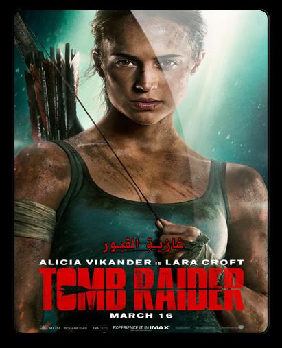 حصريا فيلم الاكشن والمغامرة والدراما المنتظر بقوة Tomb Raider (2018) 720p BluRay مترجم بنسخة البلوري Ai_oiu10