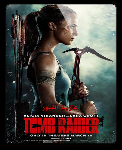 حصريا فيلم الاكشن والمغامرة والدراما المنتظر بقوة Tomb Raider (2018) 720p WEB-DL مترجم بنسخة الويب ديل Gggggg10