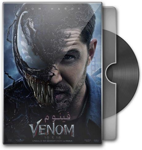 حصريا فيلم الاكشن والخيال المنتظر بقوة Venom (2018) 720p HDRip مترجم بنسخة الاتش دي Iaouo10