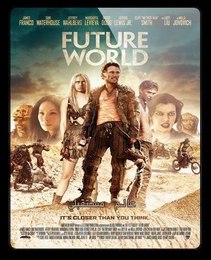 حصريا فيلم الخيال الجميل Future World 2018 720p WEB-DL مترجم بنسخة الويب ديل Oo_oio10