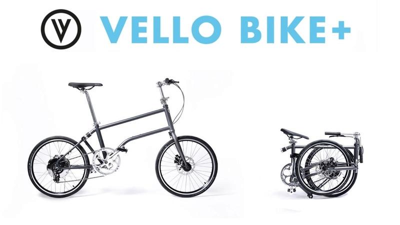 Vello Bike + : 'le premier vélo pliable à assistance électrique auto-rechargeable' C59e2110