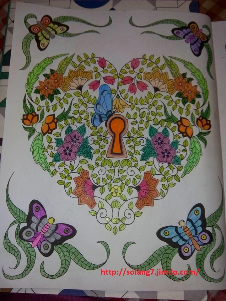 Dessin et coloriage anti-stress 13125013