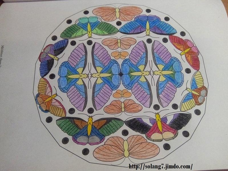 Dessin et coloriage anti-stress 13775812
