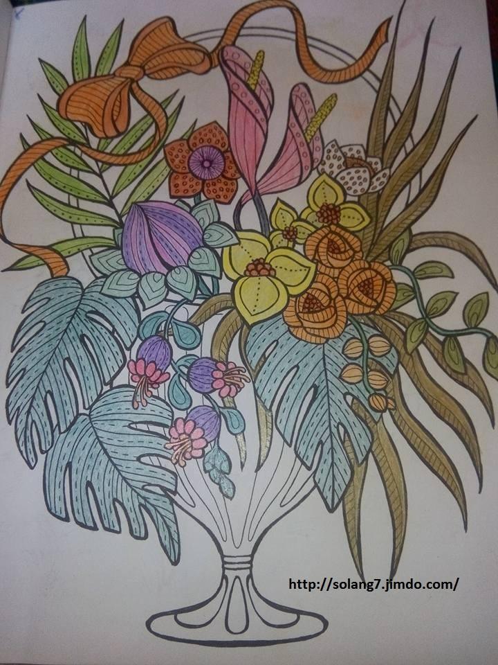 Dessin et coloriage anti-stress 14488031