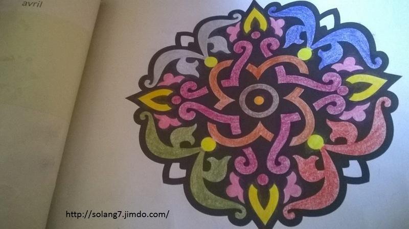 Dessin et coloriage anti-stress 14488046