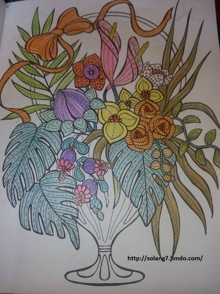 Dessin et coloriage anti-stress 14488050