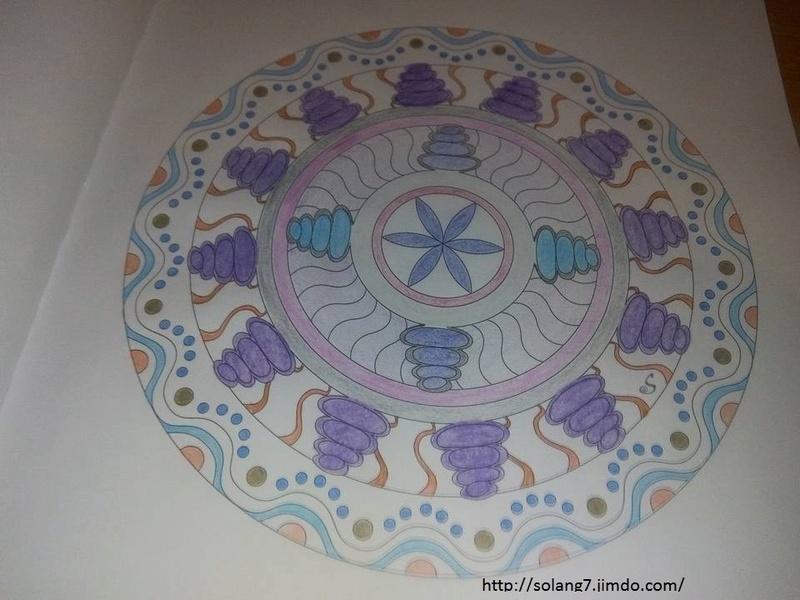 Dessin et coloriage anti-stress 14488055