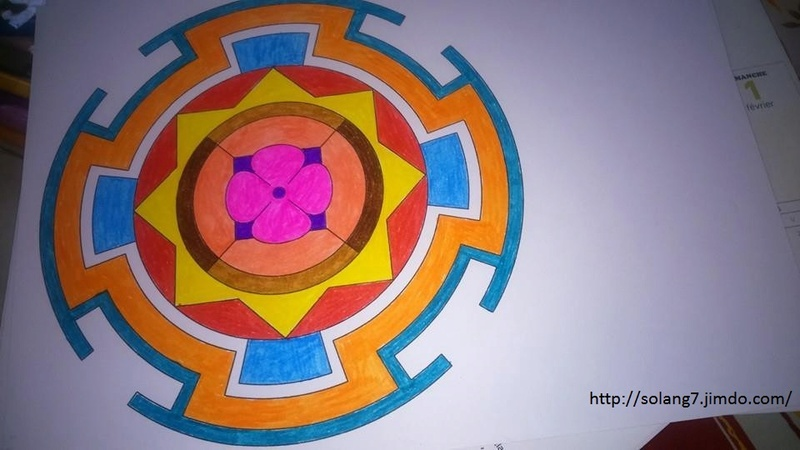 Dessin et coloriage anti-stress 14488061