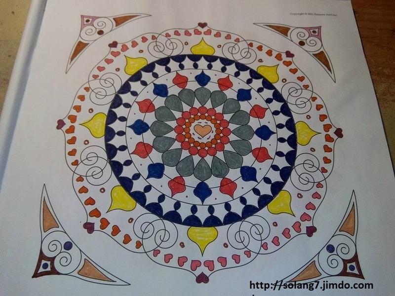 Dessin et coloriage anti-stress 14488117