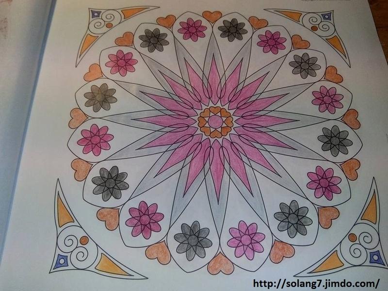 Dessin et coloriage anti-stress 14488118