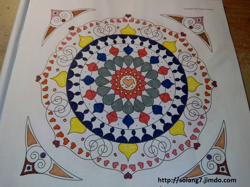 Dessin et coloriage anti-stress 14488120