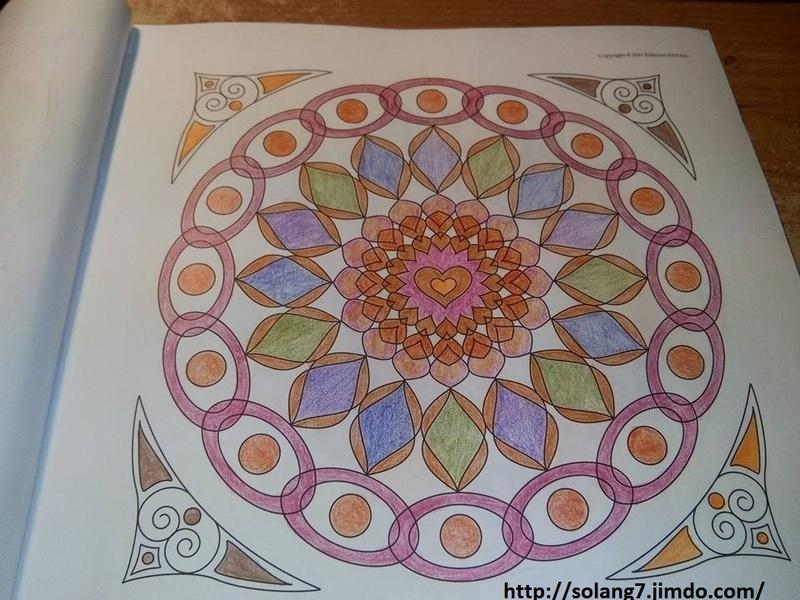 Dessin et coloriage anti-stress 14488121