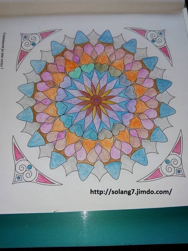 Dessin et coloriage anti-stress 14553513