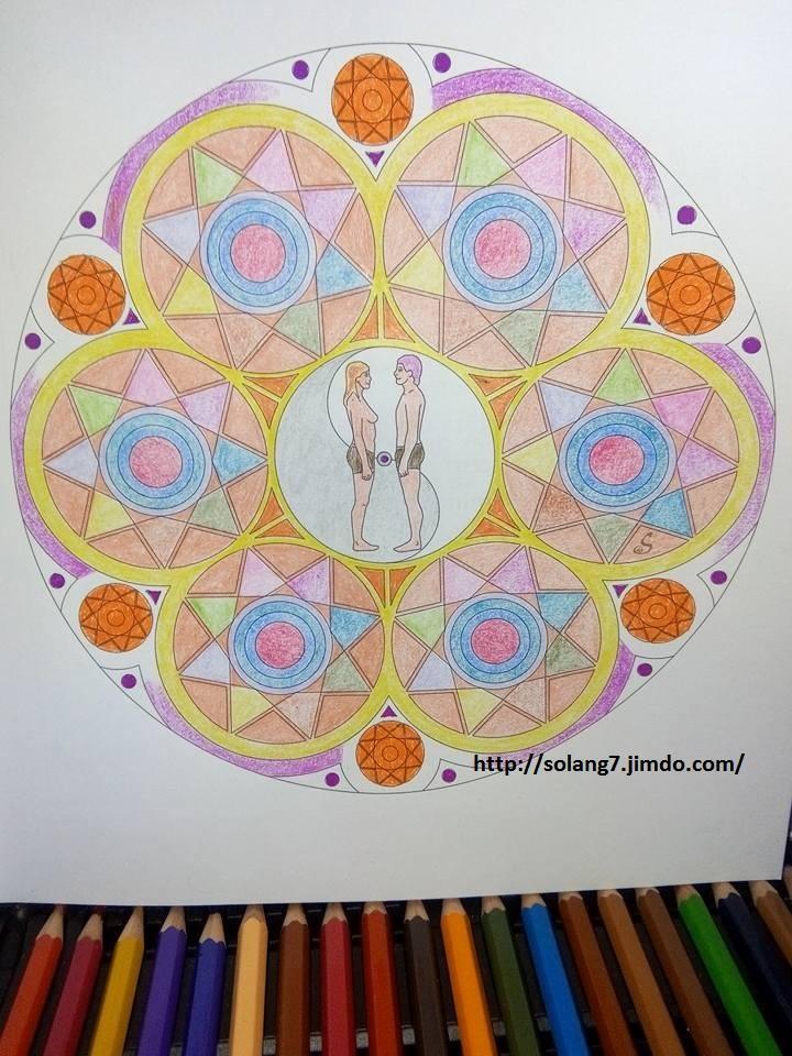 Dessin et coloriage anti-stress 14566413