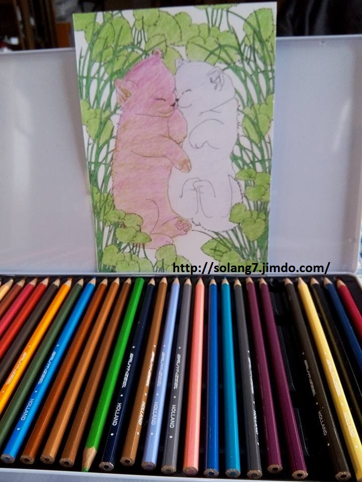 Dessin et coloriage anti-stress 14569013
