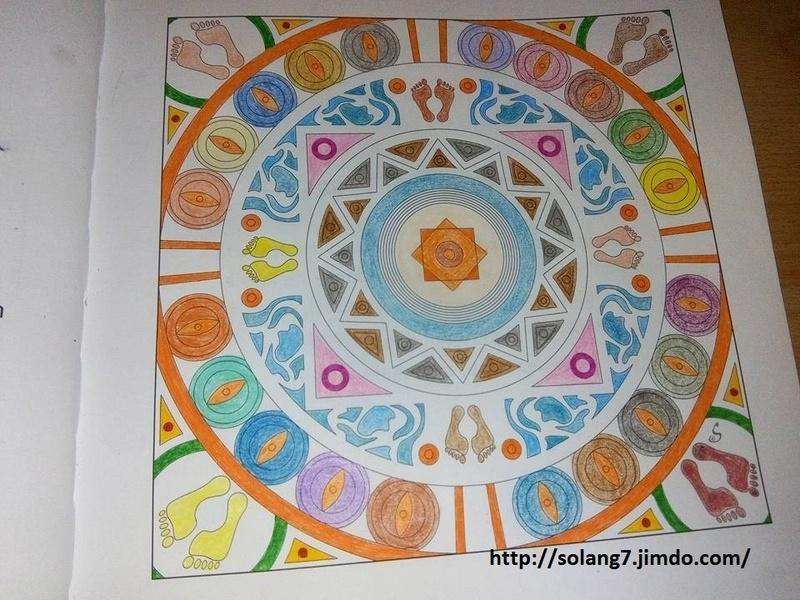 Dessin et coloriage anti-stress 14569912