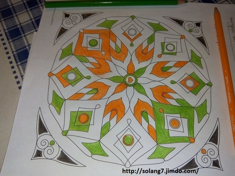 Dessin et coloriage anti-stress 14591913