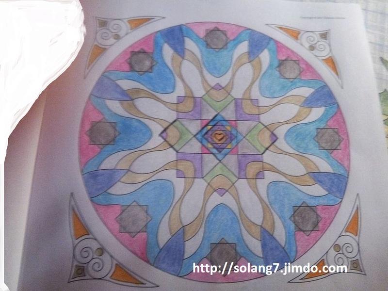 Dessin et coloriage anti-stress 14721712
