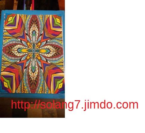 Dessin et coloriage anti-stress 15027412