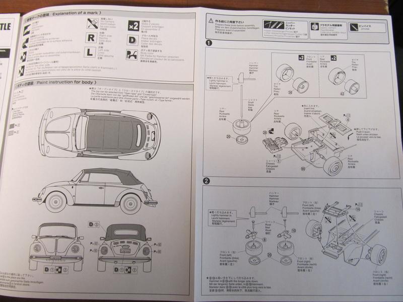 VW 1303 S Cabriolet / Aoshima 1 zu 24 Img_5438